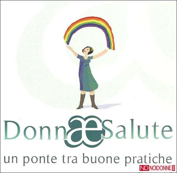 Salute Del Perineo Benessere Della Donna Noi Donne